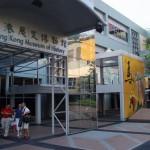 http://www.hongkongreis.nl/wp-content/uploads/2014/07/Hong-Kong-Museum-of-History-41282.jpg