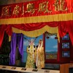 http://www.hongkongreis.nl/wp-content/uploads/2014/07/Hong-Kong-Museum-of-History-41285.jpg