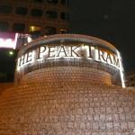 http://www.hongkongreis.nl/wp-content/uploads/2014/07/Peak-Tram-41456-1024x768.jpg