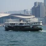 http://www.hongkongreis.nl/wp-content/uploads/2014/07/Star-Ferry-41531.jpg