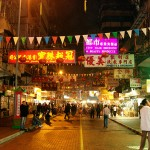 http://www.hongkongreis.nl/wp-content/uploads/2014/07/Temple-Street-Market-40230.jpg