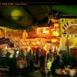 http://www.hongkongreis.nl/wp-content/uploads/2014/07/Temple-Street-Market-40232.jpg