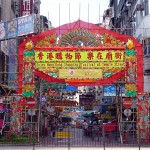 http://www.hongkongreis.nl/wp-content/uploads/2014/07/Temple-Street-Market-40234.jpg